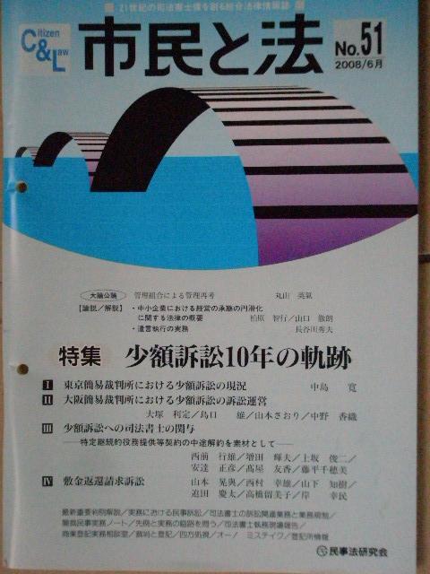 p6210021.JPG