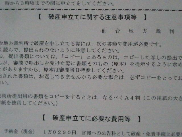 p6210025.JPG