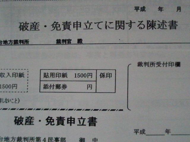 p6210029.JPG