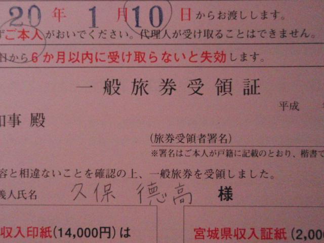 pc300005_02.JPG
