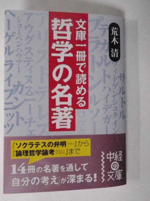 pc300006_01.JPG