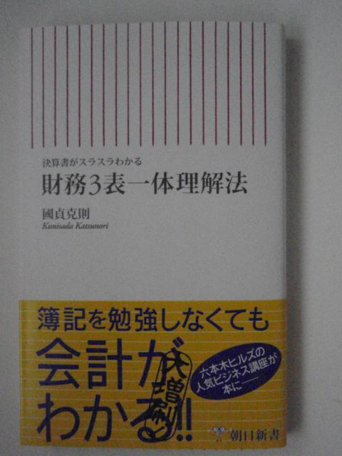 pc300010_03.JPG